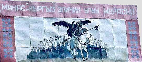 Saiakbai Karalaev - Heroic Songs Of Manas